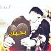 Download اغنية حضن عنيكي مع مراد وحياة Mp3