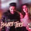 ISHARE TERE | Guru Randhawa | DirectorGifty | OFFICIAL SONG
