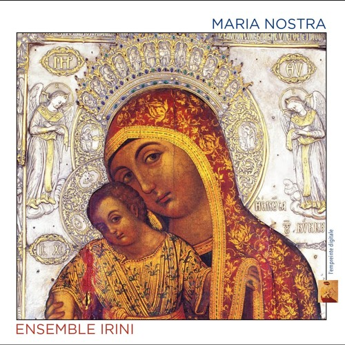 Panagia tou Kykkou - Irini - Maria Nostra