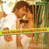 Main Rang Sharbaton Ka (PakHeaven.Com)