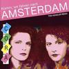 Cora - Amsterdam (Tom Kenzler Remix)///Click Buy for Download!!!