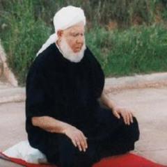 حكيم خيزران - بها يثبت الإيمان لا إله إلا الله   سماع بودشيشي