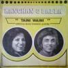 Babla & Kanchan - Tiny Winy