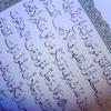 Download تلاوه الشيخ خالد الجليل وقال فرعون ذروني اقتل موسي وليدع ربه Mp3