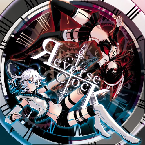 【C94】Reverse Clock