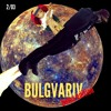 YOUNG MAT¥$ - BVLGARIV (prod. Manticora)