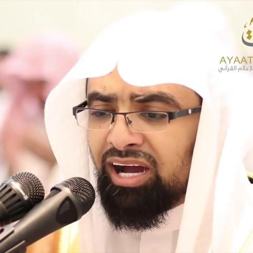 الله نور السماوات و الارض تلاوة رائعة للشيخ ناصر القطامي 11 6 Mp3 By مع الله
