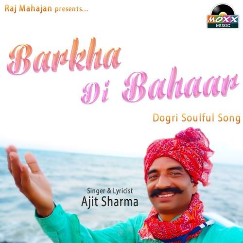 Barkha Di Bahaar