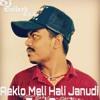 Aeklo Meli Hali Janudi Desi Remix(Vijay Thakor) Dj Sailesh S.R.T.mp3