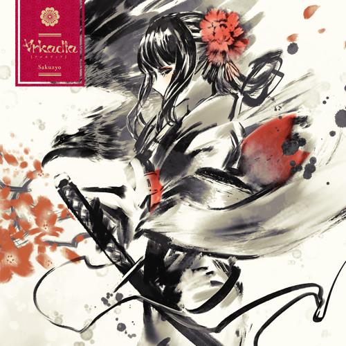 【C94 Album】∀rkadia - Crossfade Demo