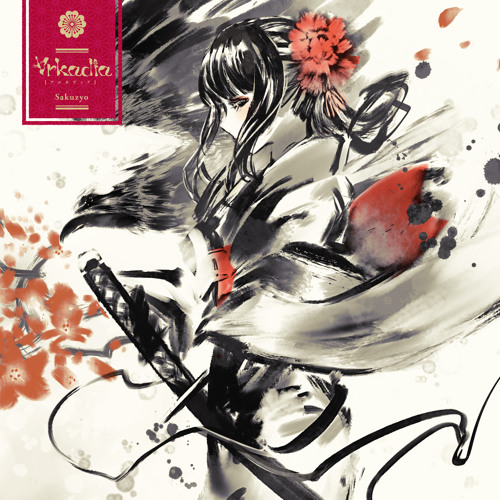 【C94 New Album】∀rkadia - Crossfade Demo