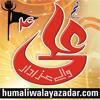 Faqeer Ki Sada Hussain (as) Hai   Mir Hasan Mir   New Manqabat 2018