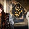Saiyan OST Zan Mureed by Sahir Ali Bagga
