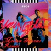 5 Seconds Of Summer_Young Blood (Maison Stevens Remix)