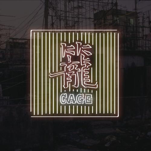 麥斯堯 - 籠 Short Ver.