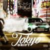 Tokyo Drift (prod. kyleton)