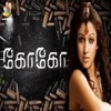Tamil songs free download