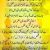 __ Nafrat Se Bhari Ki Duniya (Heart Touching ) Bayan By Maulana Tariq Jameel