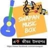 Moner Manush  - Anupam Roy Feat. Satyaki Banerjee   Babul Supriyo - Coke Studio