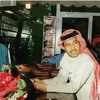 Download يقول من عدى - محمد عبده | جلسة عود Mp3