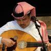 Download محمد عبده - ياناعس الجفن | جلسة العاذرية Mp3