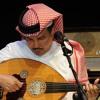 Download محمد عبده - ايوه قلبي عليك التاع | جلسة العاذرية Mp3