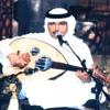 Download محمد عبده - الأماكن | جلسة خليجيات Mp3