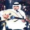 Download محمد عبده - هلا باللي له الخافق يهلي | جلسة خاصة 2005 Mp3