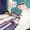 Download محمد عبده - يامدور الهين | جلسة العيد 1425 هـ Mp3