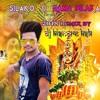 Silako O Rama silaka song (Hd teemmar) mix by DJ Kishore ksk