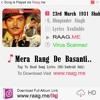 Mera Rang De Basanti Chola    ::www.RAAG.ME::
