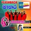 03 - SANDA WAGE - videomart95.com - Flah Back