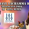 Kodi Baye Lacchama Dee Telugu Folk Songs remix   Dj Sai Kubeer