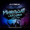 Download اغنية جر ناعم - هدي كلمات امل الطائر الحان هاني فاروق Mp3