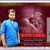 Tum Dena Sath MERA by Bittu Raj & music by Novin Joshi Nj