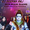 New bolbam sang mix