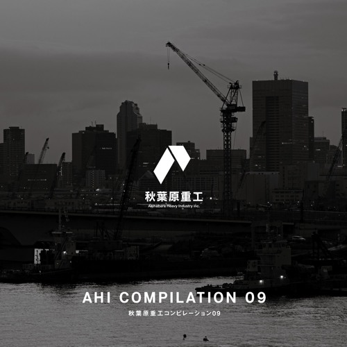 AHI COMPILATION 09 Crossfade
