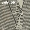 Jaubi - Lahore State Of Mind (Al Dobson Jr Remix)(STW Premiere)