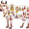 Gau Mata Ki Aarti (Audio)
