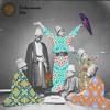Dizharmonia - Telos (Pandhora Remix) [Souq Records]