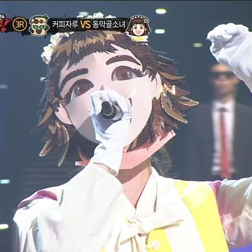 Dream Lover - Dongmakgol Girl - King of Mask Singer by Anh Dũng