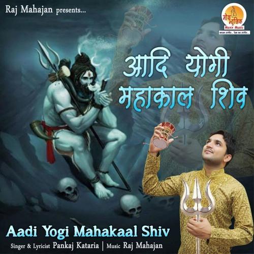 Aadi Yogi Mahakaal Shiv