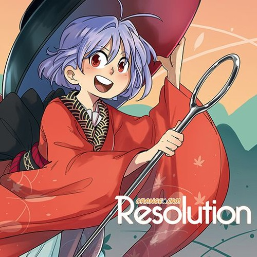 OREN-004 「Resolution」 XFD