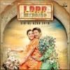 Rangeya - Load Wedding - Mulazim Hussain & Missal Zaidi