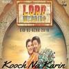 Kooch Na Karin - Load Wedding - Fahad Mustafa & Mehwish Hayat - Azhar Abbas