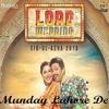 Munday Lahore De - Load Wedding - Fahad Mustafa & Mehwish Hayat - Mohsin Abbas & Saima Jahan