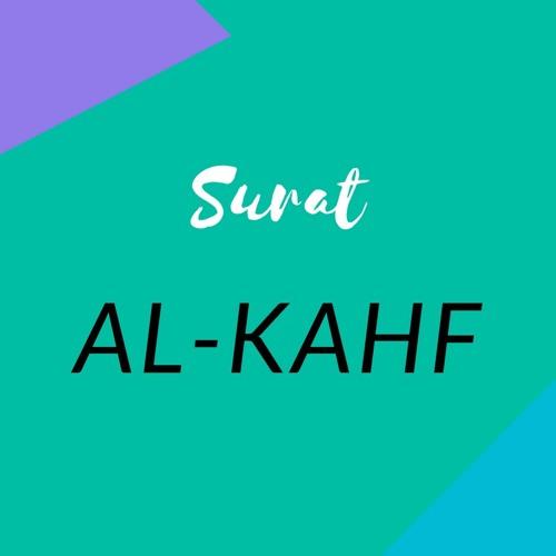 سورة الكهف سعد الغامدي soundcloud