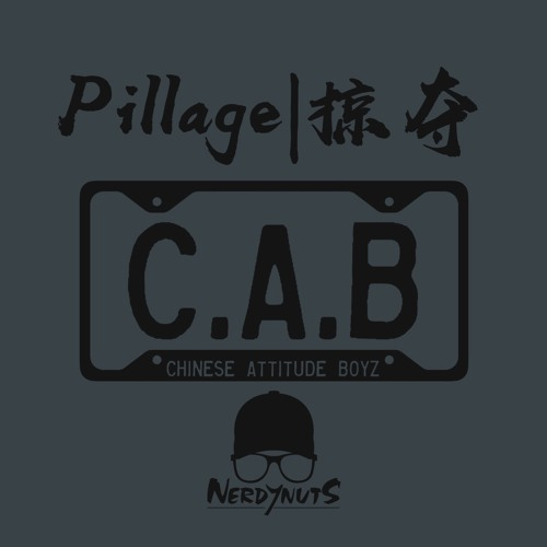 Pillage|掠夺