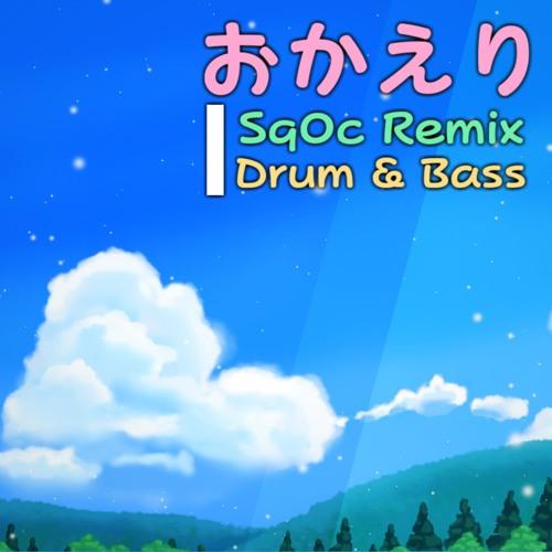 おかえり - SqOc Drum & Bass Remix