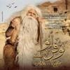 Download ترنيمة يوم مش ناسيه - ابونا موسي رشدي من فيلم ابو نوفر السائح 2018 Mp3